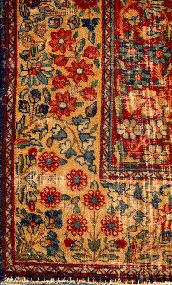 Lahori Carpet Fragment With Anqa